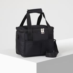 Сумка-термо, отдел на молнии, 2 наружных кармана, регулируемый ремень, цвет чёрный