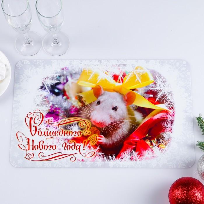 """Салфетка на стол """"Волшебного Нового Года"""" символ года, золотой бант, 40 х 25 см"""