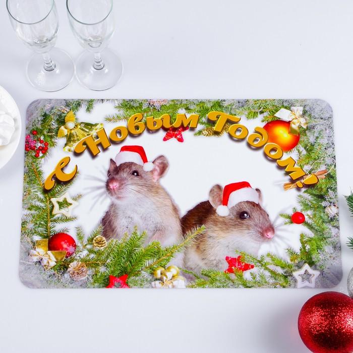 "Салфетка на стол ""С Новым Годом!"" два символа года, 40 х 25 см"
