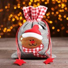 Мешок для подарков «Новый год», виды МИКС
