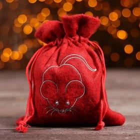 Мешок для подарков «Мышка» на завязках, цвета МИКС
