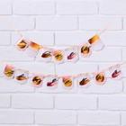 "Garland-mini on the ribbon, ""happy birthday"", 135 cm"