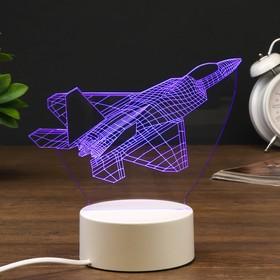 """Светильник """"Истребитель"""" LED RGB от сети"""