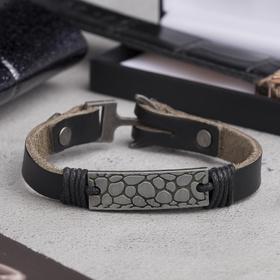 """Браслет мужской """"Кольчуга"""", цвет чёрный в чернёном серебре, L=21 см"""