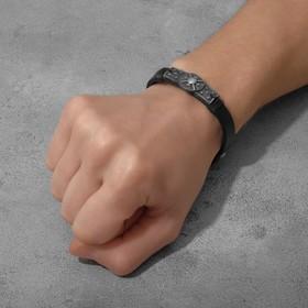 """Браслет мужской """"Щит"""", цвет чёрный в чернёном серебре, L=21 см"""