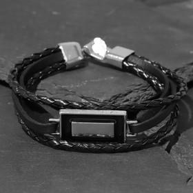 """Браслет мужской """"Крепость"""" прямоугольник, цвет чёрный в серебре, L=21 см"""