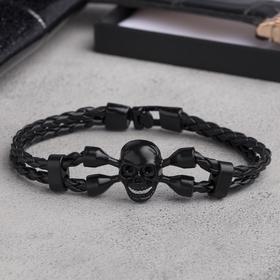 """Браслет мужской """"Денджер"""" череп, цвет чёрный в чёрном металле, L=22 см"""