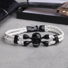 """Браслет мужской """"Денджер"""" череп, цвет белый в чёрном металле, L=22 см"""