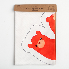 Pillow Lama, sewing kit 21 x 34 cm