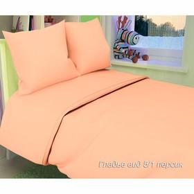 Постельное бельё Galtex, цвет персик, 100х140, 100х150, 40х60см, бязь