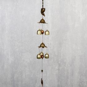 Windchimes metal Karp 6 bells 54 cm