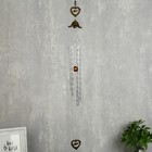"Wind chimes metal ""Double heart with arrow"" 4 tube 56 cm"