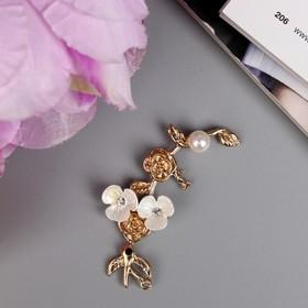 "Decor art metal ""Bird with flower branch"" with rhinestones, pearl 4x5. 3 cm"