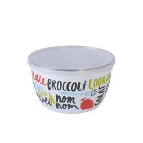 Миска с пластиковой крышкой «Брокколи» 2.45 л