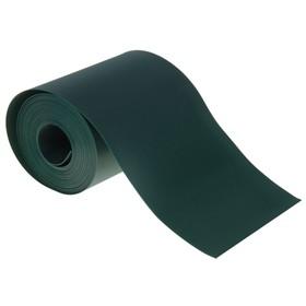Лента бордюрная 0.15 х 30 м, толщина 1.2 мм, пластиковая, хаки