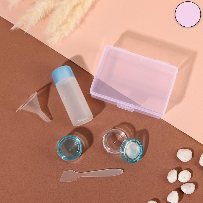 Набор для хранения, в футляре, 5 предметов, цвет голубой
