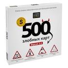 Настольная игра «500 злобных карт»