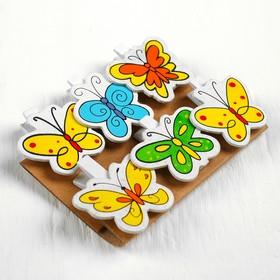 Набор декоративных прищепок «Бабочки» 1×12×13 см