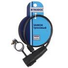 Padlock TRODOS cable, L=630mm