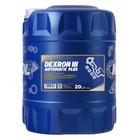 Масло трансмиссионное Mannol ATF DEXRON III, AUTOMATIC Plus, канистра, 20 л