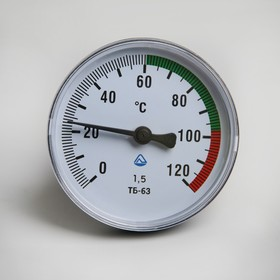 Chrome thermometer