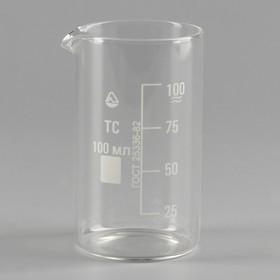 Стакан со шкалой В-1, 100 мл, ТС РФ