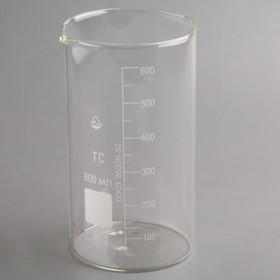 Glass V-1, volume 600 ml, (with scale) GOST 25336-82