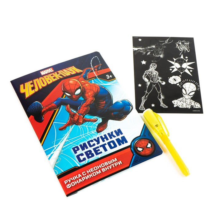 """Набор для рисования светом """"Супер-герой"""", Человек-паук"""