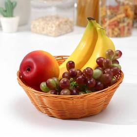 Корзинка для фруктов и хлеба Доляна «Капучино», 20×7 см