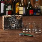 """Gift set wine Glasses and lure the """"Best fisherman"""""""