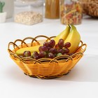 "A fruit basket and bread ""Wreath"" 24х10 cm, color Golden"