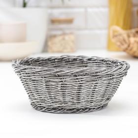 Корзинка для фруктов и хлеба Доляна «Сеновал», 20×20×8 см
