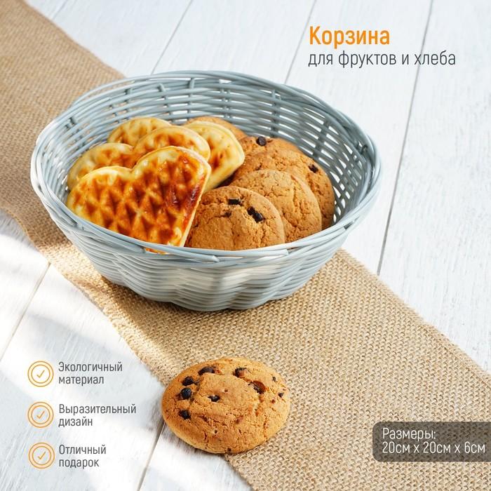 """A fruit basket and bread """"Plough"""" 20х20х7 cm"""