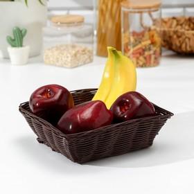 Корзинка для фруктов и хлеба Доляна «Шоко», 20×20×6,5 см