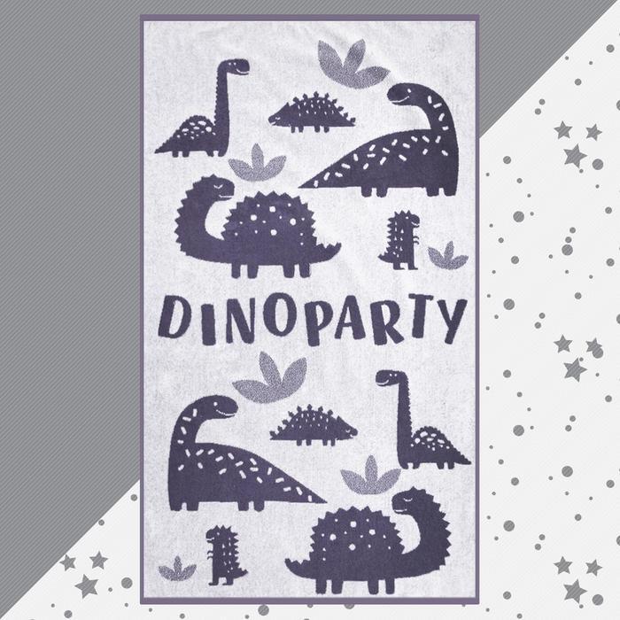 """Полотенце махровое """"Dinoparty"""" 70х130 см, 100% хлопок, 420гр/м2"""