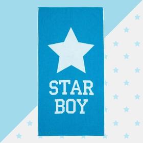 """Полотенце махровое """"Star boy"""" 70х130 см, 100% хлопок, 420гр/м2"""