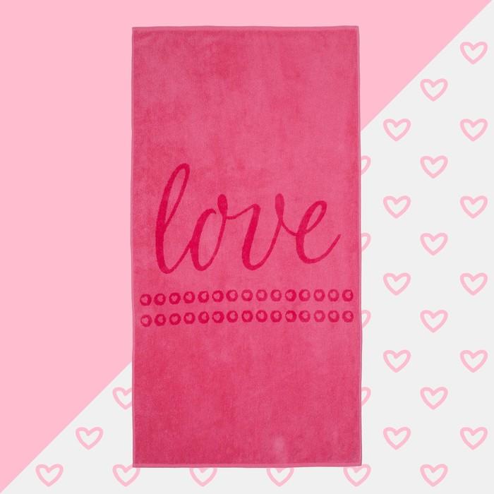 """Полотенце махровое """"Love"""" 70х130 см, 100% хлопок, 420гр/м2"""