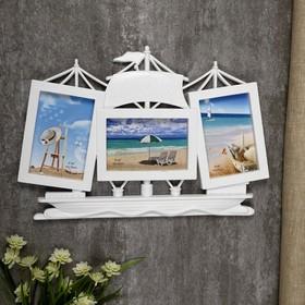 Plastic photo frame for 3 photos 10x15 cm