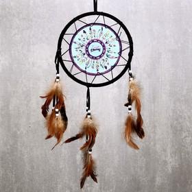 """Ловец снов """"Разноцветные перья"""" d=20 см"""