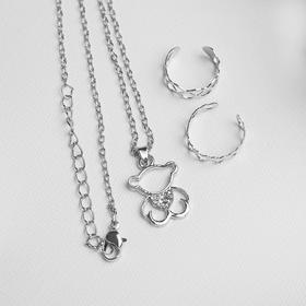 "A set of children's ""Vibracula"" 3 PR: pendant 40 cm, 2 rings, bear, color white silver"