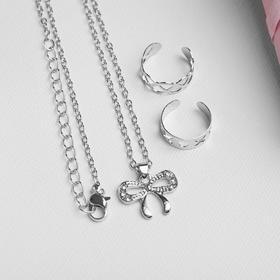 """Набор детский """"Выбражулька"""" 3 предмета: кулон 40 см, 2 кольца, бантик, цвет белый в серебре"""