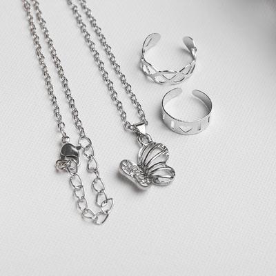 "A set of children's ""Vibracula"" 3 PR: pendant 40 cm, 2 rings, bear, butterfly in silver 444823"