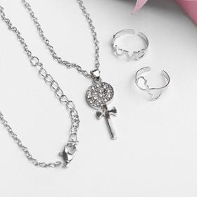 """Набор детский """"Выбражулька"""" 3 предмета: кулон 40 см, 2 кольца, леденец, цвет белый в серебре"""