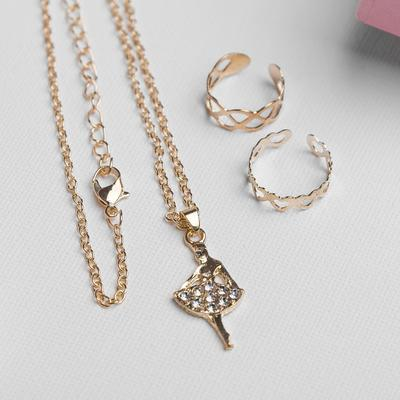 """A set of children's """"Vibracula"""" 3 PR: pendant 40 cm, 2 rings, ballerina, color: white gold"""