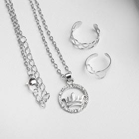 """Набор детский """"Выбражулька"""" 3 предмета: кулон 40 см, 2 кольца, корона, цвет белый в серебре"""