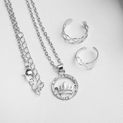 "A set of children's ""Vibracula"" 3 PR: pendant 40 cm, 2 rings, crown, white silver"