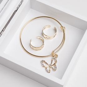 """A set of children's """"Vibracula"""" 3 PR: bracelet, 2 rings, butterfly, white gold"""