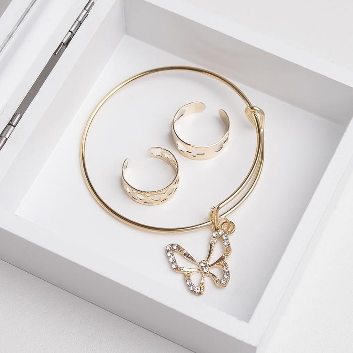 """Набор детский """"Выбражулька"""" 3 предмета: браслет, 2 кольца, бабочка, цвет белый в золоте"""