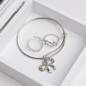 """Набор детский """"Выбражулька"""" 3 предмета: браслет, 2 кольца, бабочка, цвет белый в серебре в Донецке"""