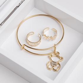 """A set of children's """"Vibracula"""" 3 PR: bracelet, 2 rings, bear, white gold"""